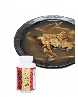 金品生化湯膠囊