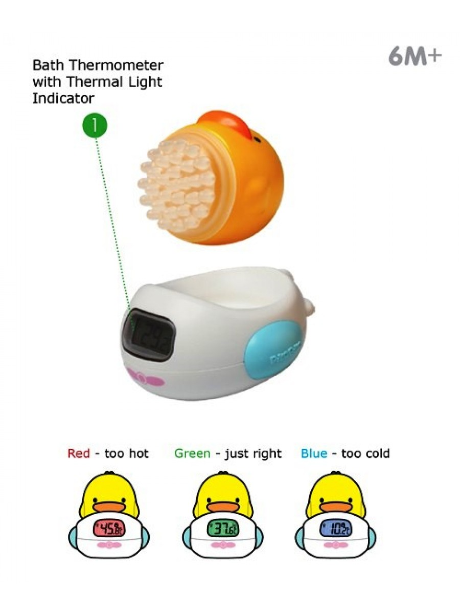 黃色小鴨多功能電子溫度計 - Baby Digital Bath Thermometer